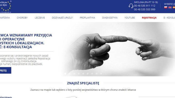 Europejskie Centrum Chirurgii Ręki założone i prowadzone jest przez Dyplomowanych Europejskich Specjalistów Chirurgii Ręki